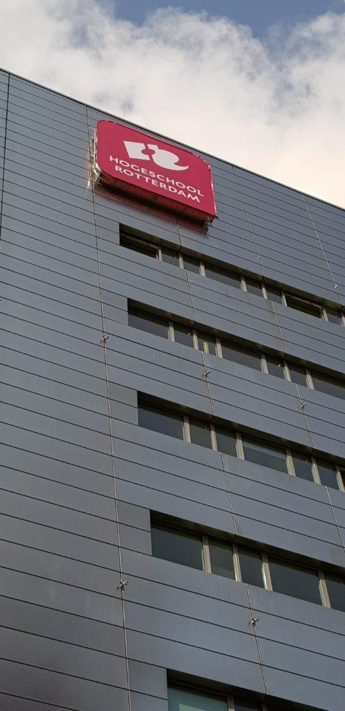 Hogeschool Rotterdam signing door Korteland
