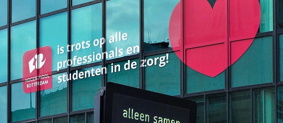 Korteland Reclame - Hogeschool Rotterdam